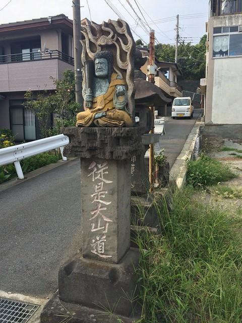 Photo:「ホントに歩く東海道」でホントに歩く東海道ウォーク 大磯〜二宮(国府津) - 61 By cyberwonk
