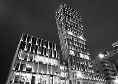 AO building, Tokyo