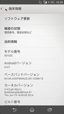 so02e_update14