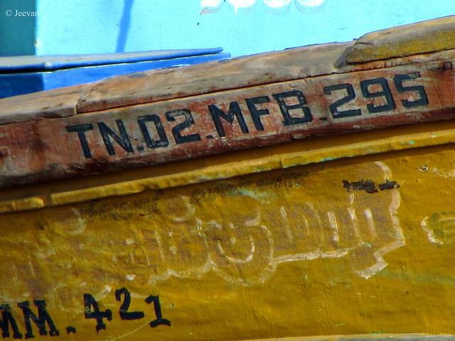 Boat Number