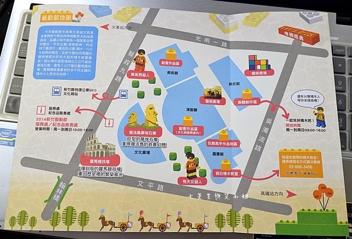 31 新竹藝動節 HsinChu ART SPORT Festival