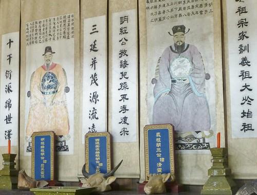 Anhui-Xidi-Memorial Hall (6)