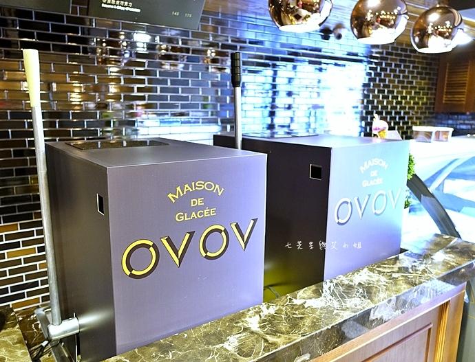 6 OVOV 義式手工水果冰淇淋