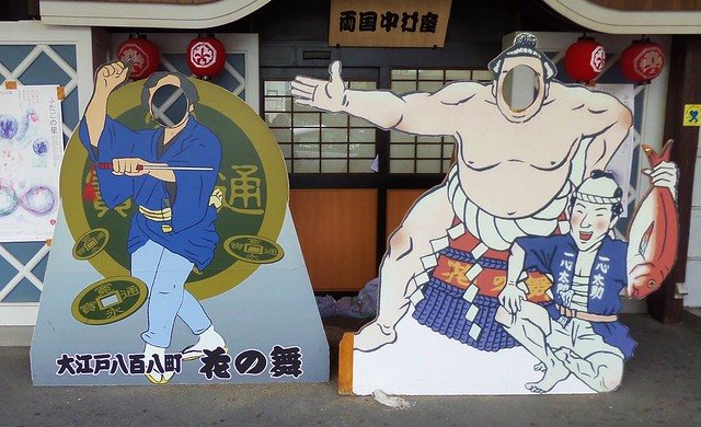 Face Cut Outs at Ryogoku Station
