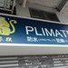 Plimates