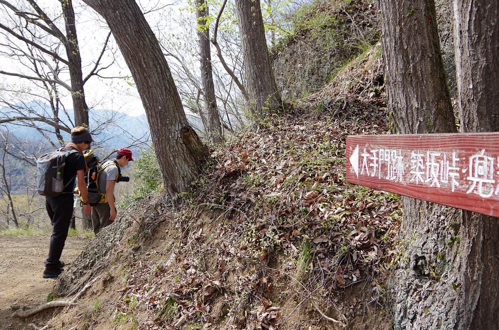 20140412_Mt.Iwadono 017