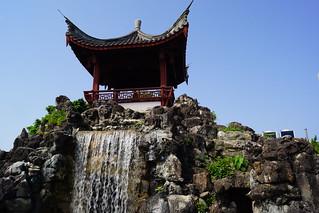 Fukushuen Garden: Waterfall - Okinawa, Japan