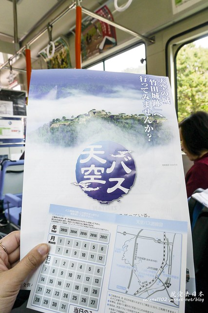 0401D7竹田城跡-1150896