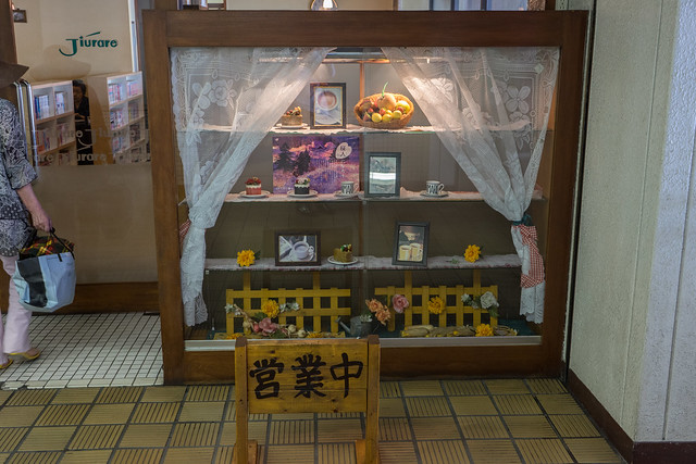 Horita_04