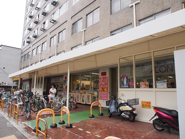 土田高地 Guesthouse
