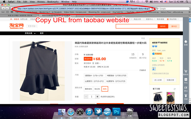 step by step guide on how to shop on taobao using 65daigou_copy url from taobao website