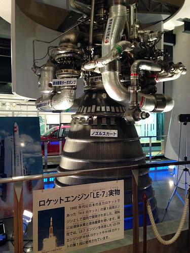 ライフパーク倉敷 倉敷科学センター科学展示室に展示されているロケットエンジン「LE-7」