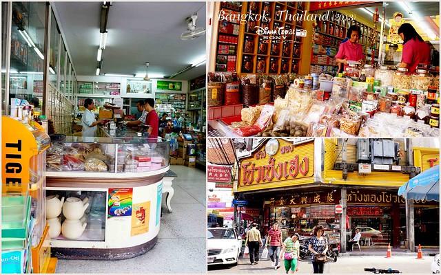 Bangkok 2013 Day 2 - Chinatown Bangkok 12