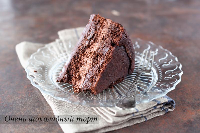 Chocolate Cake-95