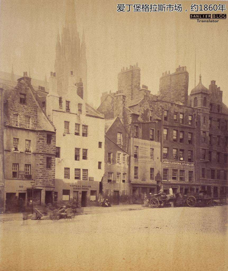 1860年代欧洲各国城市12