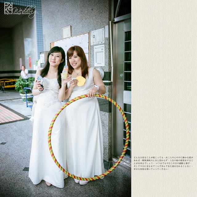 20140519PO-014