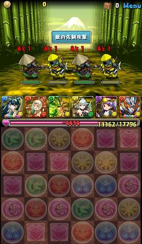 vs_masamune_1_140707