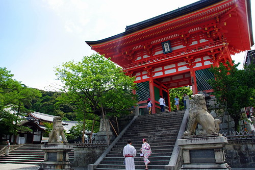 Kyoto Day Four 008r