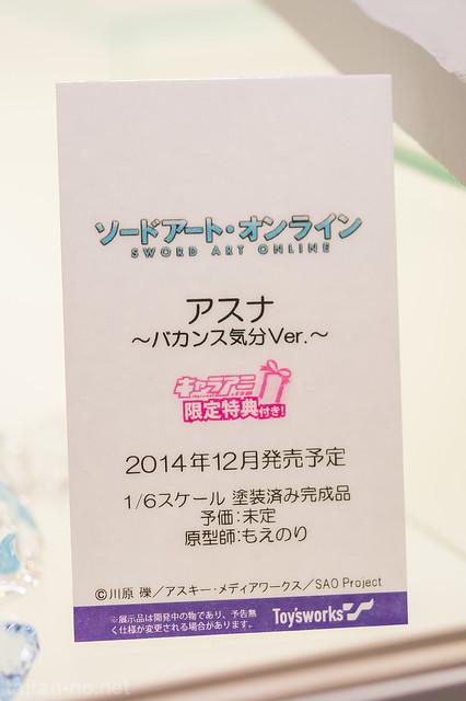 WF2014[S]_電撃ホビーマガジンToy'sworks-DSC_8482