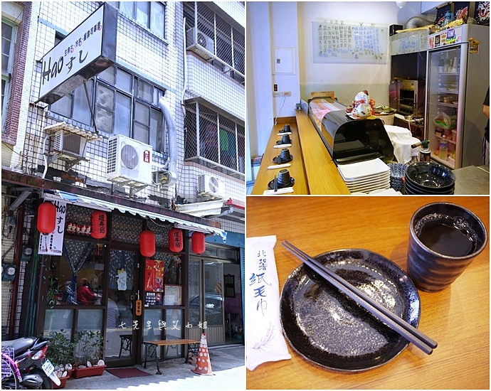 1 Haoすし生魚片冷丼握壽司專賣