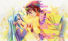 No Game No Life ED - Image 4