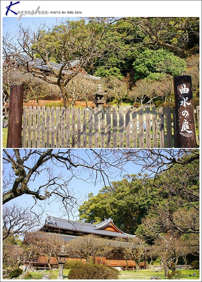 kyushu20140323020
