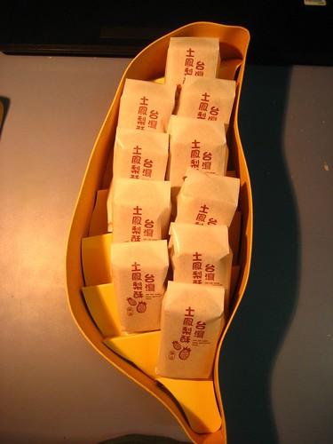 唯王食品中秋節禮盒 (1)