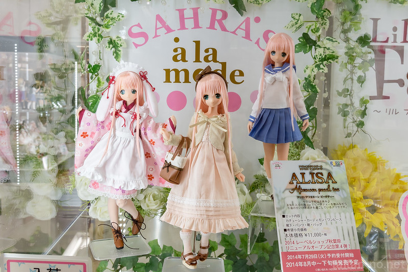 AZONE LS Akihabara_20140810-DSC_9918