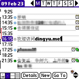 在Palm OS上,新建一个日程只需要1步