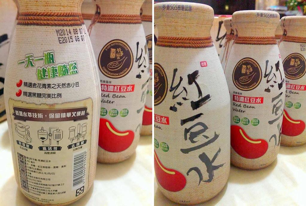 易珈生技 - 紅豆水