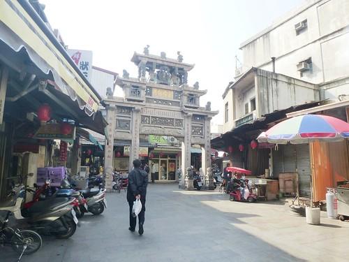 Taiwan-Kincheng-Ville (6)