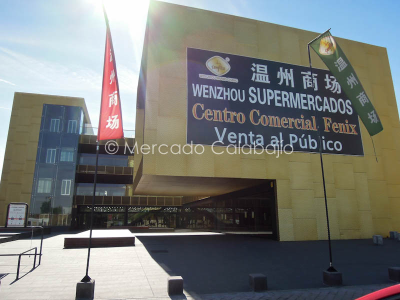 CENTRO COMERCIAL CHINO FENIX-3