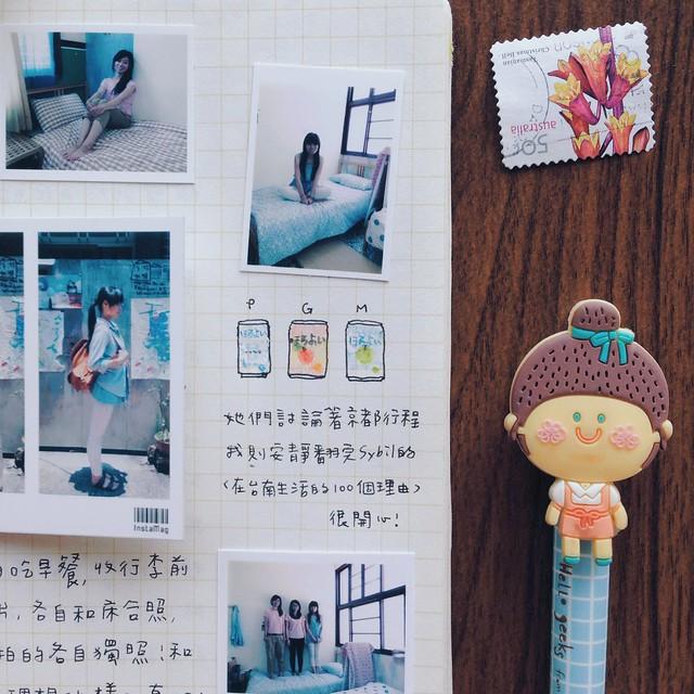 201405-台南之旅手帳021