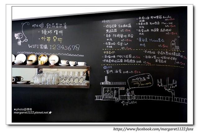 【台中】順咖啡