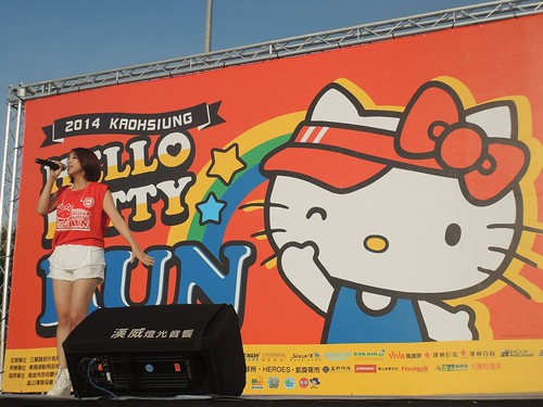 Hello Kitty Run
