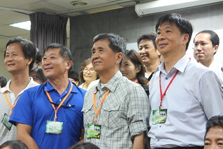 台南市民間與市政府共同舉辦「地方生態資源共管座談會」,討論諸羅樹蛙保育以及三崁店自然公園的想像。