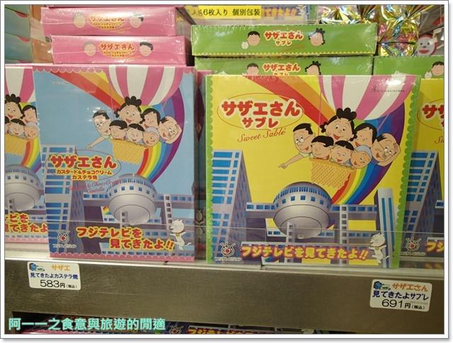 日本旅遊東京自助台場富士電視台hero木村拓哉image047