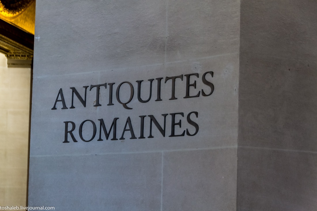 Louvre-55