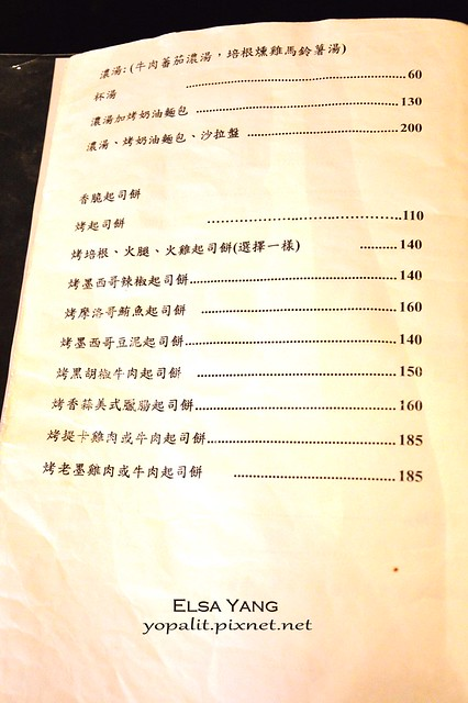 menu (30)
