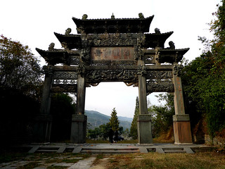 Montes Wudang.