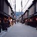 Strolling Gion
