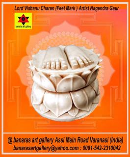 Lord Vishanu Charan (Feet Mark) Artist Nagendra Gaur