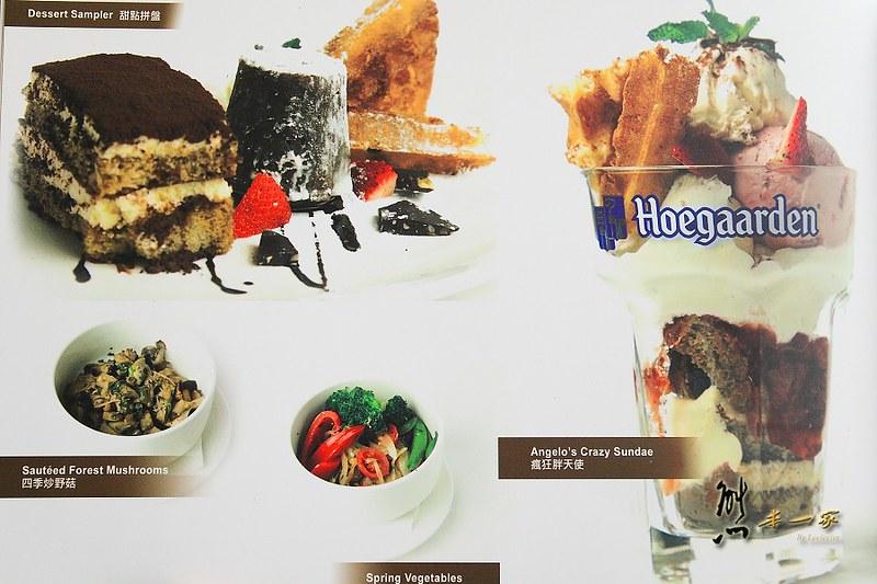 信義區ATT4FUN|Fat Angelo's胖天使義大利餐廳