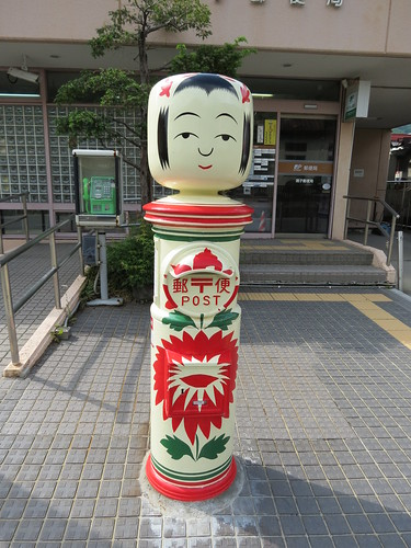 Kokeshi Post Box, Naruko Onsen