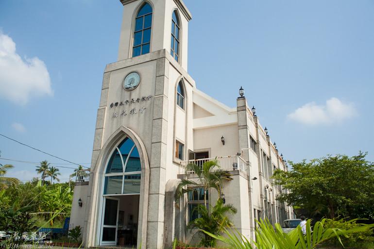 台南私藏景點-南化長老教會 (2)