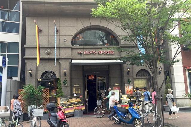 20150615ニューミュンヘン神戸大使館