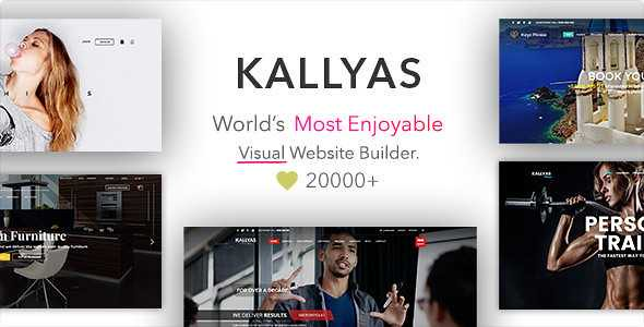 KALLYAS WordPress Theme free download