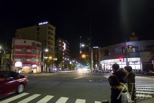 Minami Senju