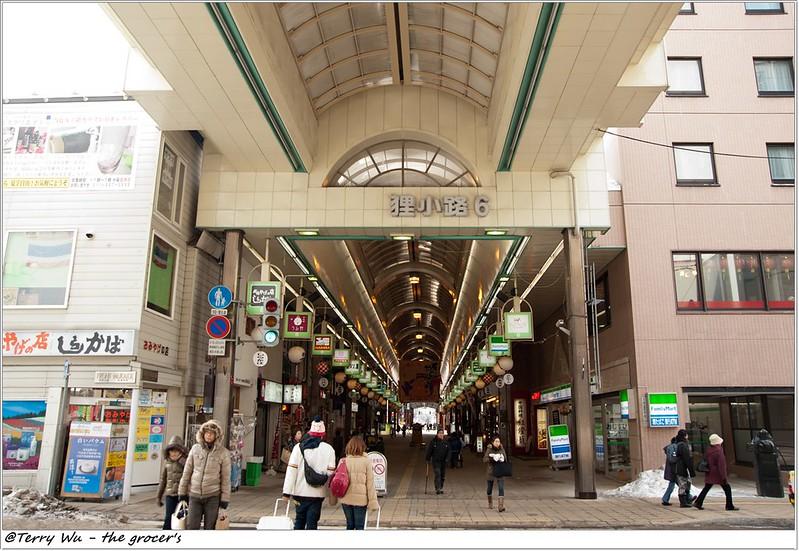 Day6 - 狸小路+札幌工廠-8
