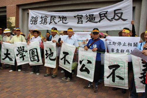 台知園區94%土地須徵收特定農業區,為此新竹縣政府推給中央要求為國家重大建設。